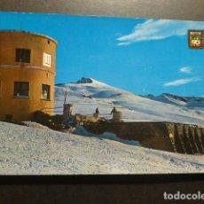 Postales: GRANADA SIERRA NEVADA SEGUNDO REFUGIO Y VELETA. Lote 178240163