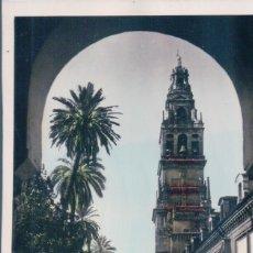 Postales: POSTAL CORDOBA - MEZQUITA CAMPANARIO Y OBRERIA - ARRIBAS- 69. Lote 178269507