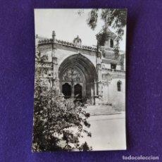 Postales: POSTAL DE UBEDA (JAEN). PORTADA DE LA IGLESIA DE SAN PABLO. AÑOS 50. Lote 178286632
