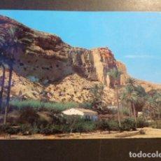 Postales: CUEVAS DEL ALMAZORA ALMERIA TERRERA DE CALGUERIN. Lote 178381080