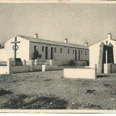 Postales: POSTAL GIBRALEON (HUELVA) - SECTOR BARRIADA DE SAN RAFAEL - FOTO RODRI. Lote 178607276