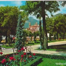 Postales: JAEN, ALAMEDA CALVO SOTELO - EDICONES ARRIBAS Nº 63 - ESCRITA. Lote 178894110