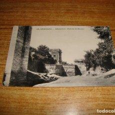 Postales: (ALB-TC-200) GRANADA ALHAMBRA PUERTA DE HIERRO. Lote 178908623
