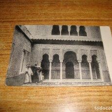 Postales: (ALB-TC-200) GRANADA ALHAMBRA PATIO ARABE DEL GARZON. Lote 178908873