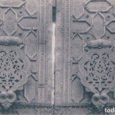 Postales: POSTAL CORDOBA 5 - MEZQUITA - PUERTA DEL PERDON - ALDABONES DE COBRE - ROISIN. Lote 178910480