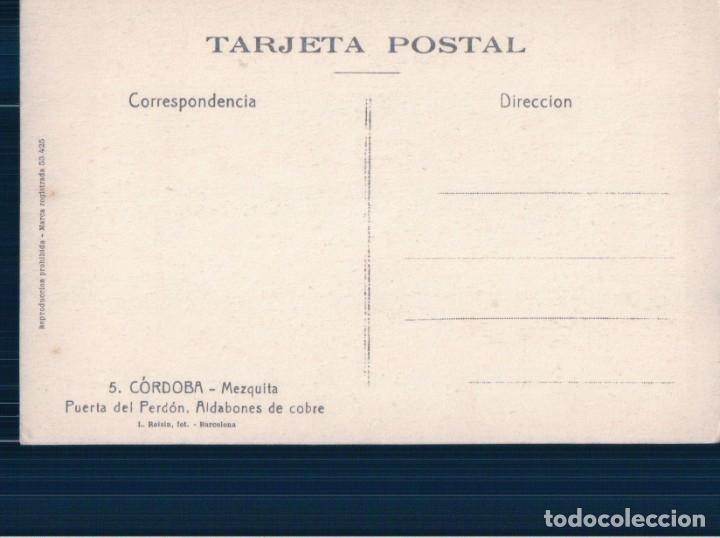 Postales: POSTAL CORDOBA 5 - MEZQUITA - PUERTA DEL PERDON - ALDABONES DE COBRE - ROISIN - Foto 2 - 178910480