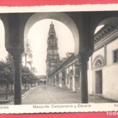 Postales: CORDOBA- 4 MEZQUITA CAMPANARIO Y OBRERIA , ED. ARRIBAS,SIN CIRCULAR, VER FOTOS. Lote 178910541