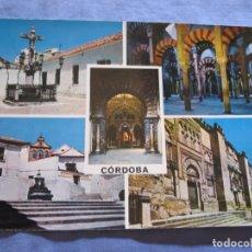 Postales: POSTAL DE CÓRDOBA. Lote 178936368