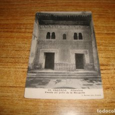 Postales: (ALB-TC-202) POSTAL GRANADA ALHAMBRA FRENTE DEL PATIO DE LA MEZQUITA. Lote 178996733