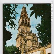 Postales: Nº 171 CÓRDOBA. TORRE DE LA CATEDRAL Y FUENTE DEL PATIO DE LOS NARANJOS -EDICIONES RO FOTO-. Lote 179088165