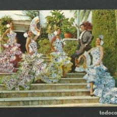 Postales: POSTAL SIN CIRCULAR - PACO DE LUCIO Y SU FIESTA BALLET 1018 - ALEGRIAS DEL PUERTO CADIZ - EDI E.F.A. Lote 179126851