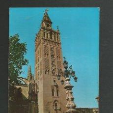 Postales: POSTAL SIN CIRCULAR - SEVILLA 218 - LA GIRALDA - EDITA RO-FOTO. Lote 179126880