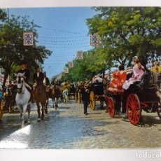 Postales: POSTAL. SEVILLA. 196. FERIA DE ABRIL. EDICIONES RO FOTO. ESCRITA. . Lote 179166671