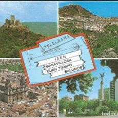 Postales: [POSTAL] DIVERSAS VISTAS Y TELEGRAMA. JAÉN (SIN CIRCULAR). Lote 179169755
