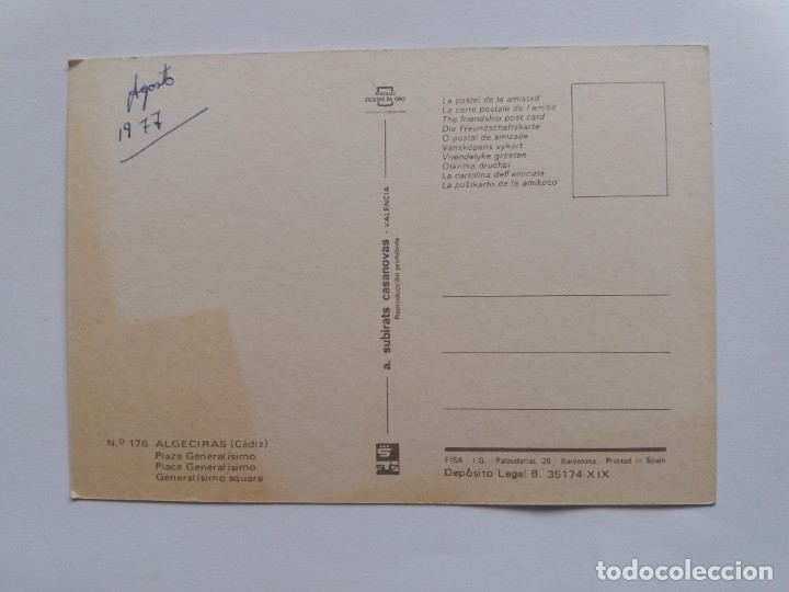 Postales: TARJETA POSTAL - ALGECIRAS CADIZ - PLAZA GENERALISIMO 176 - Foto 2 - 179180721