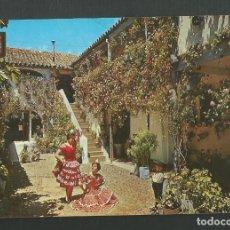 Postales: POSTAL CIRCULADA - CORDOBA 757 - PATIO CORDOBES - EDITA ESCUDO DE ORO. Lote 179211458