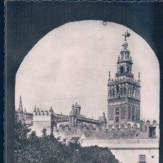 Postales: POSTAL DE SEVILLA - PATIO DE BANDERAS 2 HELIOTIPIA. Lote 179253963