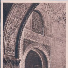 Postales: POSTAL GRANADA - ALHAMBRA SALA DE LAS DOS HERMANAS . ROISIN. Lote 179331108