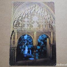 Postales: GRANADA. ALHAMBRA MIRADOR DE DARAXA. ED. ZERKOWITZ SERIE 45 127 ESCRITA. Lote 179335238