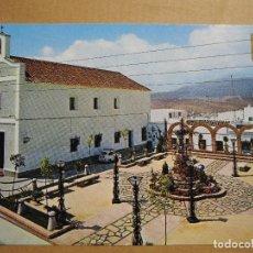 Postales: ALGECIRAS. PLAZA DE SAN ISIDRO. ED. SUBIRATS CASANOVAS. 82. Lote 179375045