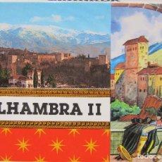Postales: LA ALHAMBRA DE GRANADA - 10 POSTALES DESPLEGABLES. Lote 179560823