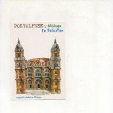 Postales: POSTAL DE MALAGA. CATEDRAL P-ANMA-967. Lote 179948185