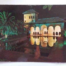Postales: TARJETA POSTAL - GRANADA ALHAMBRA - JARDINES DEL PARTAL 45. Lote 179949065