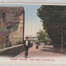 Postales: 47378 PZ COLOR GRANADA (EL REY DE LOS GITANOS). ALHAMBRA. VISTA DESDE LA ALHAMBRA ALTA. SIN CIRCULA. Lote 180015290