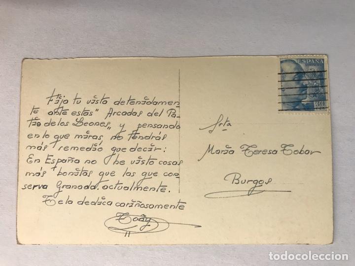 Postales: GRANADA - ALHAMBRA. Postal No.32, Arcadas del P. de los Leones (h.1950?) - Foto 2 - 180095167