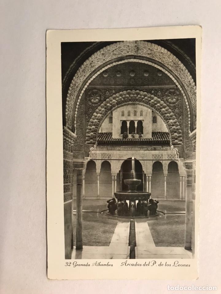 GRANADA - ALHAMBRA. POSTAL NO.32, ARCADAS DEL P. DE LOS LEONES (H.1950?) (Postales - España - Andalucia Moderna (desde 1.940))