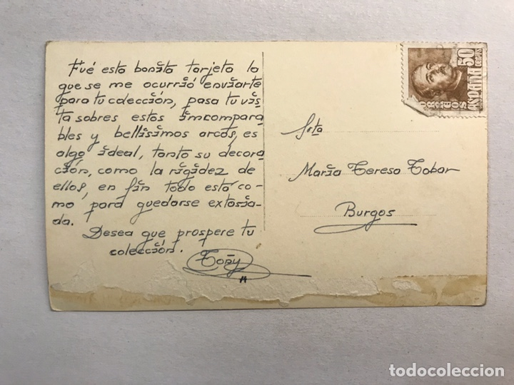 Postales: GRANADA - ALHAMBRA. Postal No.36, Patio de los Leones. SIN IDENTIFICAR EDITOR (h.1950?) - Foto 2 - 180096353