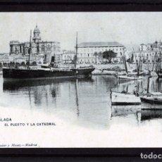 Postales: MALAGA-POSTAL DE HAUSER Y MENET-EL PUERTO Y LA CATEDRAL Nº66-VER FOTO ADICIONAL-LEER DESCRIPCIÓN . . Lote 180151372
