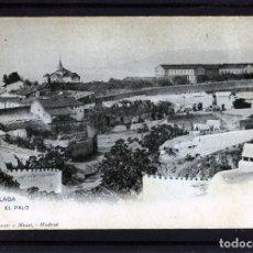 Postales: MALAGA-POSTAL DE HAUSER Y MENET-BARRIO EL PALO Nº271-VER FOTO ADICIONAL DE REVERSO-LEER DESCRIPCIÓN.. Lote 180158798