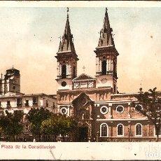 Postales: TARJETA POSTAL 47242 CÁDIZ: PLAZA DE LA CONSTITUCIÓN./ PRINCIPIOS DE S.XX.. Lote 180159967