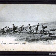 Postales: MALAGA-POSTAL DE HAUSER Y MENET-ESCENA DE PESCA Nº1440-VER FOTO ADICIONAL REVERSO-LEER DESCRIPCIÓN .. Lote 180160986