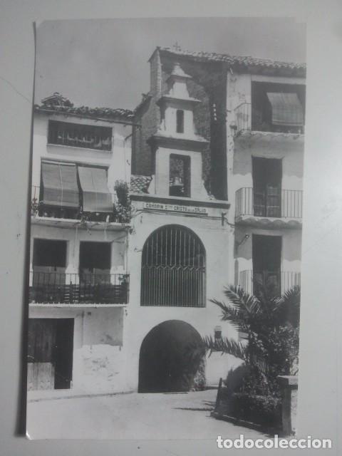 VILLACARRILLO, JAÉN - RINCÓN DE LA PLAZA DEL GENERALÍSIMO - FOTO BARAS, 10 - POSTAL FOTOGRÁFICA (Postales - España - Andalucia Moderna (desde 1.940))