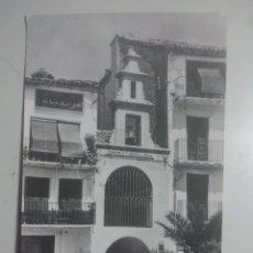 Postales: VILLACARRILLO, JAÉN - RINCÓN DE LA PLAZA DEL GENERALÍSIMO - FOTO BARAS, 10 - POSTAL FOTOGRÁFICA. Lote 180203528