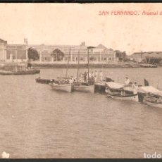 Postales: TARJETA POSTAL, SAN FERNANDO (CÁDIZ): ARSENAL DE LA CARRACA./ 7242 TIP. THOMAS, AÑO 1917. Lote 180204555
