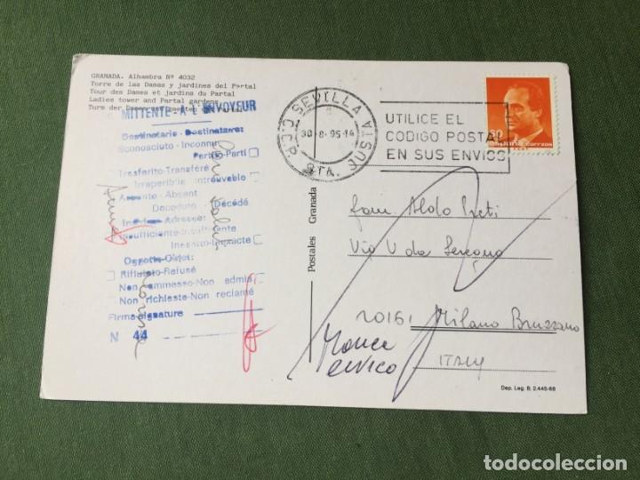 Postales: BONITA POSTAL- GRANADA- LA DE LA FOTO VER TODOS MIS LOTES DE POSTALES - Foto 2 - 180226218