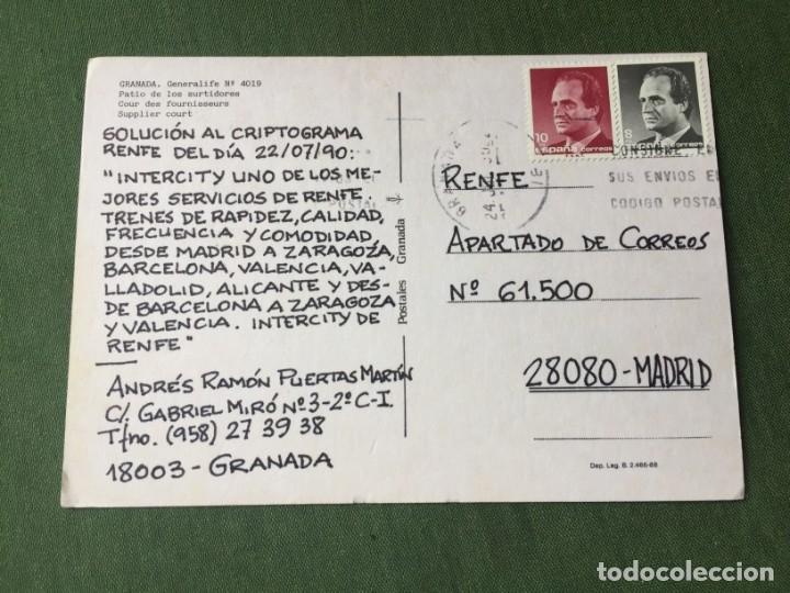 Postales: BONITA POSTAL- GRANADA- LA DE LA FOTO VER TODOS MIS LOTES DE POSTALES - Foto 2 - 180226350