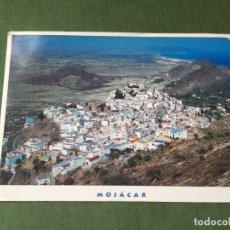 Postales: BONITA POSTAL- MOJACAR GRANADA- LA DE LA FOTO VER TODOS MIS LOTES DE POSTALES. Lote 180226490