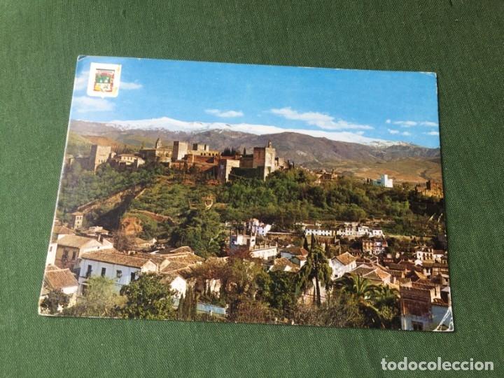 BONITA POSTAL- SIERRA NEVADA GRANADA- LA DE LA FOTO VER TODOS MIS LOTES DE POSTALES (Postales - España - Andalucia Moderna (desde 1.940))