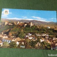 Postales: BONITA POSTAL- SIERRA NEVADA GRANADA- LA DE LA FOTO VER TODOS MIS LOTES DE POSTALES. Lote 180226598
