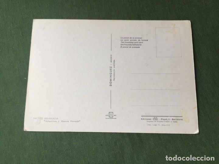 Postales: BONITA POSTAL- SIERRA NEVADA GRANADA- LA DE LA FOTO VER TODOS MIS LOTES DE POSTALES - Foto 2 - 180226598