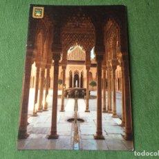 Postales: BONITA POSTAL- GENERALIFE GRANADA- LA DE LA FOTO VER TODOS MIS LOTES DE POSTALES. Lote 180226730