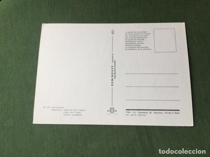 Postales: BONITA POSTAL- GENERALIFE GRANADA- LA DE LA FOTO VER TODOS MIS LOTES DE POSTALES - Foto 2 - 180226730