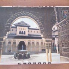 Postales: GRANADA LA ALHAMBRA DESPLEGABLE ACORDEÓN 10 POSTALES COLOR ZERKOWITZ. 1974. SERIE 45.. Lote 180233496