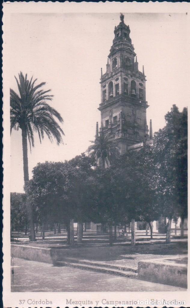 POSTAL CORDOBA - MEZQUITA Y CAMPANARIO - ARRIBAS - 37 (Postales - España - Andalucía Antigua (hasta 1939))