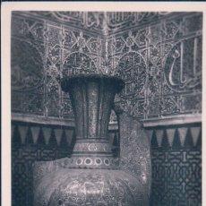 Postales: POSTAL GRANADA - ALHAMBRA. Lote 180323928