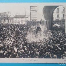 Postales: VIRGEN DE LA MACARENA POSTAL FOTOGRÁFICA 1947 SEVILLA. Lote 180387178